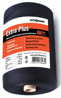 Нить капроновая Черная Extra Plus диаметр 1,80 мм, 187 tex*6, тест 70 кг, вес 800 гр, длина 580 м.