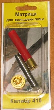 закрутка для патронов на дрель