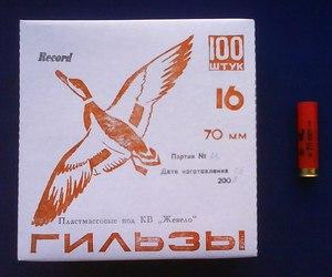 Гильза Рекорд 16 калибр, 70 мм, юбка 8 мм, под Жевело, 100 шт.