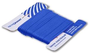 Шнур плетеный Стандарт длина 20 м, на карточке, диаметр 2,5 мм, синий