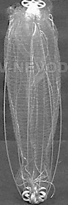 Зонт Хапуга лесковая ПРОФИ-6 лап, складная полуавтомат 1,5 м., ячейка косынок 40 мм