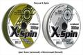 Леска X-Spin