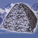 Палатка автомат для зимней рыбалки MIFINE KX-FC150 - 1,5х1,5х1,5 м.