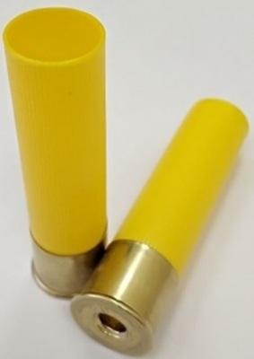 Гильза Главпатрон 20 калибр, 70 мм, юбка 16 мм, 100 шт.