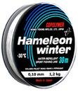 Леска зимняя Hameleon Winter 0,10 мм, 30 м.