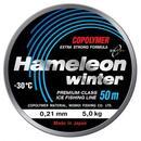 Леска зимняя Hameleon Winter 0,14 мм, 50 м.