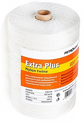 Нить капроновая белая Extra Plus диаметр 1,00 мм, 187 tex*2, тест 24 кг, вес 800 гр, длина 1850 м.