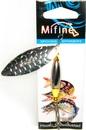 1-772-8049-5. Набор вращающихся блёсен Mifine KX-8049, color 5, 24 гр. - 5 штук