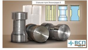 Пуля стальная Ленинградка 2-10 шт.