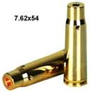 Лазерный патрон холодной пристрелки борсайдер Bering optic калибр - 7,62*54