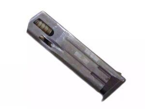 Магазин МР-70 сб.18-05 (10-ти зарядные к МР-71 без кнопки)