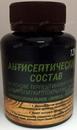 Антисептический состав на основе терпентинового масла для пропитки (покрытия) дерева 125мл.