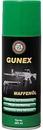Масло оружейное Klever-Ballistol, Gunex 2000, спрей 400 мл.