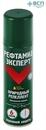 Репеллент от комаров Рефтамид Эксперт на природных компонентах, спрей 150 мл