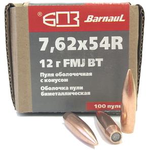 Пуля БПЗ 7,62х54R FMJ оболочечная 12 г, биметалл, 50 шт.