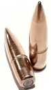 Пуля НПЗ оболочечная 7,62х54 FMJ биметалл 12,85-13,05 г. (200gr), 50 шт.