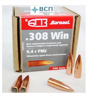 Пуля оболочечная FMJ БПЗ 308 Win биметал 9,4 гр. (145gr), 100 шт.