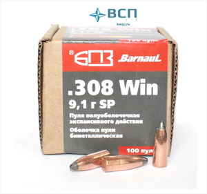 Пуля полуоболочечная SP БПЗ 308 Win 9,1 биметалл 9,1 гр. 100 шт.