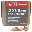 Пуля БПЗ оболочечная с конусом биметалл FMJ 3.56 гр, калибр .223 Rem, 50 шт.