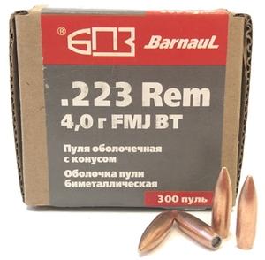 Пуля БПЗ оболочечная с конусом биметалл FMJ 4 гр, калибр .223 Rem, 50 шт.