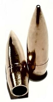 Пуля НПЗ оболочечная 7,62х54 FMJ повышенной кучности с 2-х элементным сердечником  9,7-9,9 г. (150gr) томпак, 25 шт.