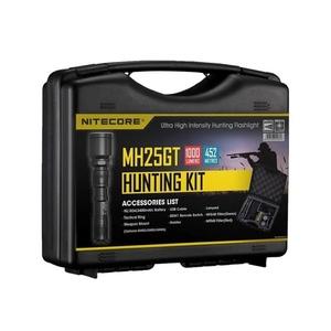 Комплект охотничий в кейсе Nitecore MH25GT Hunting Kit
