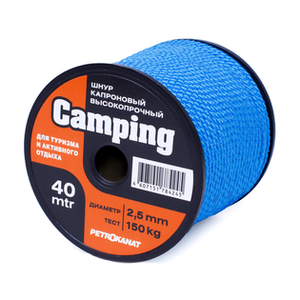 Шнур плетеный КЕМПИНГ диаметр 3 мм, тест 200 кг, длина 25 м, синий, катушка