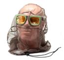 Накомарник очки Очкимарник Polarized поляризационные линзы желтые 89%