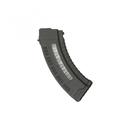 Магазин полимерный Fab Defense ULTIMAG AK 30R для АК, черный