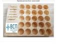 Комбинированная подставка для гильз и резки пыжей:12,16,20,28,410 калибр