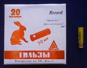 Гильза Рекорд 20 калибр, 70 мм, юбка 16 мм, 100 шт.