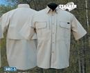 Рубашка с коротким рукавом Тактика Сафари