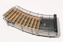 Магазин Pufgun для карабина ВПО-136 калибра 7,62x39, 20 мест, прозрачный